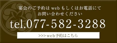shoppage_enkai_b